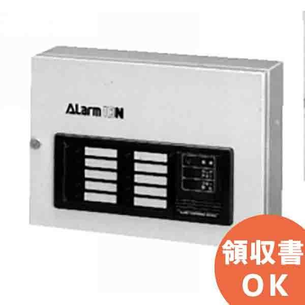 ARM 10N 河村電器産業 アラーム盤