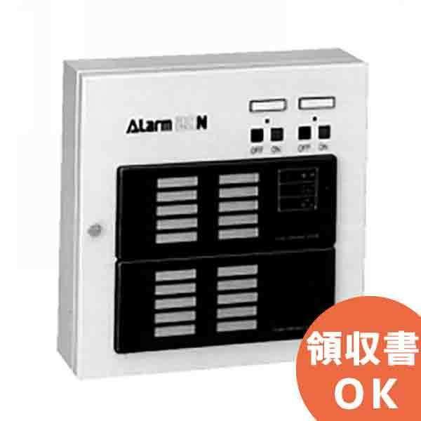 ARMF 10NL 河村電器産業 冷凍設備用警報盤