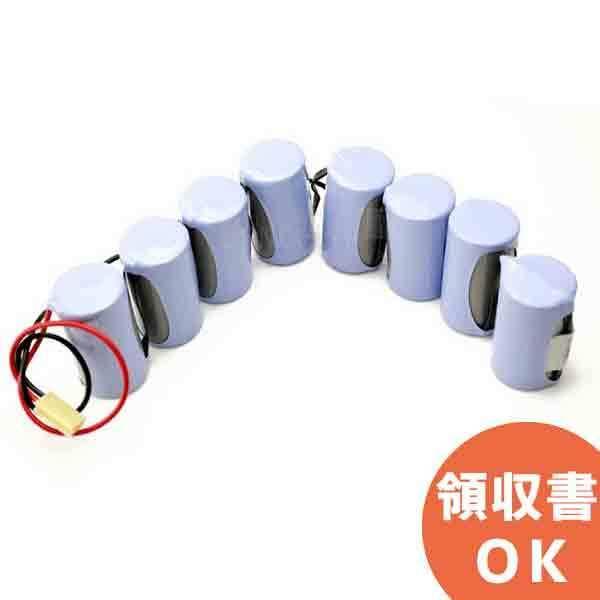 FK366相当品(同等品) 電池屋製 9.6V4000mAh 年度シール付き