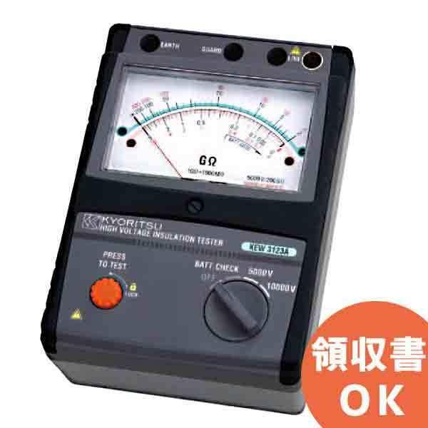 共立電気計器 KEW3123A | KYORITSU 絶縁抵抗計 電気計測器