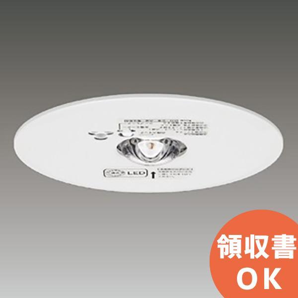 LEDEM30221N+LEDEMX05021 LED非常用照明器具 低天井用 埋込形Φ150 JB30W相当 東芝