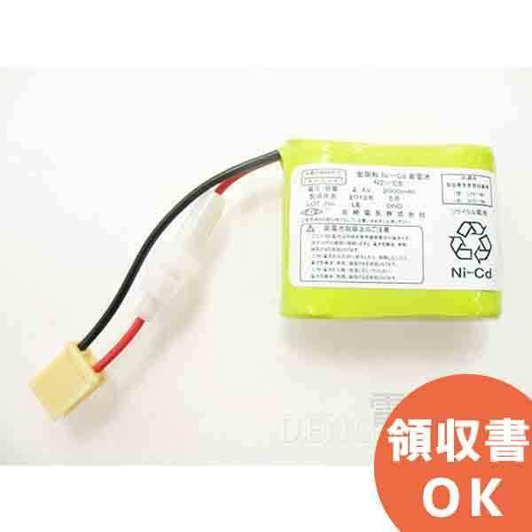 N2-CS 岩崎製バッテリー
