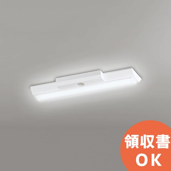 XR506001P4B オーデリック Hf16W高出力×2灯相当 逆富士型(150幅) 昼白色 LED-LINEベースラインと連結使用可能 LED非常灯 2020年1月末まで