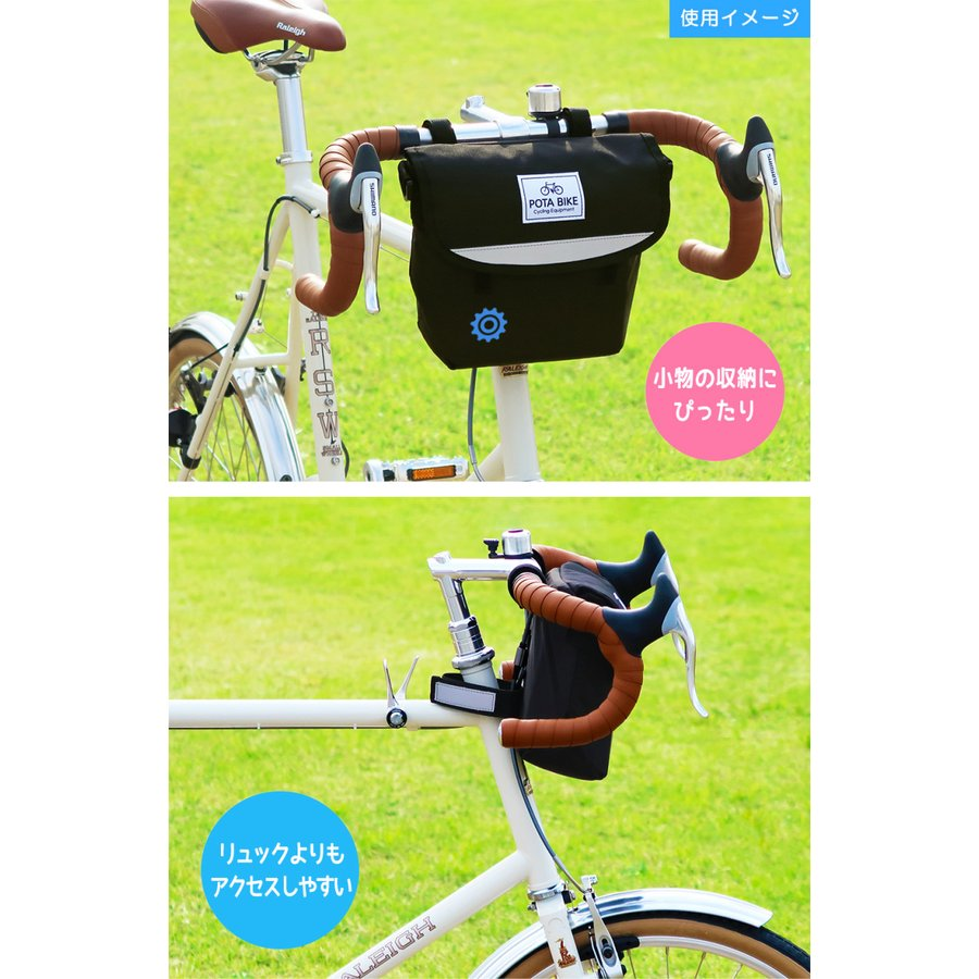 POTA BIKE(ポタバイク) セミハードフロントバッグ for ミニベロ denden 03