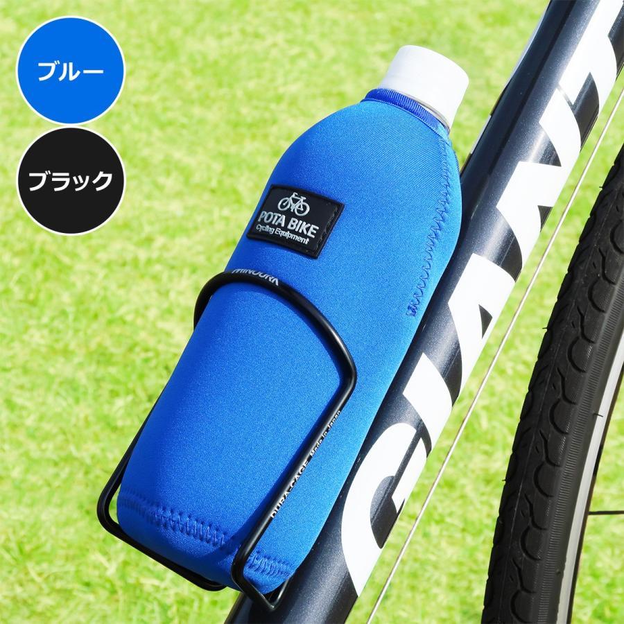 POTA BIKE(ポタバイク) ペットボトルカバー 500mlボトル専用|denden