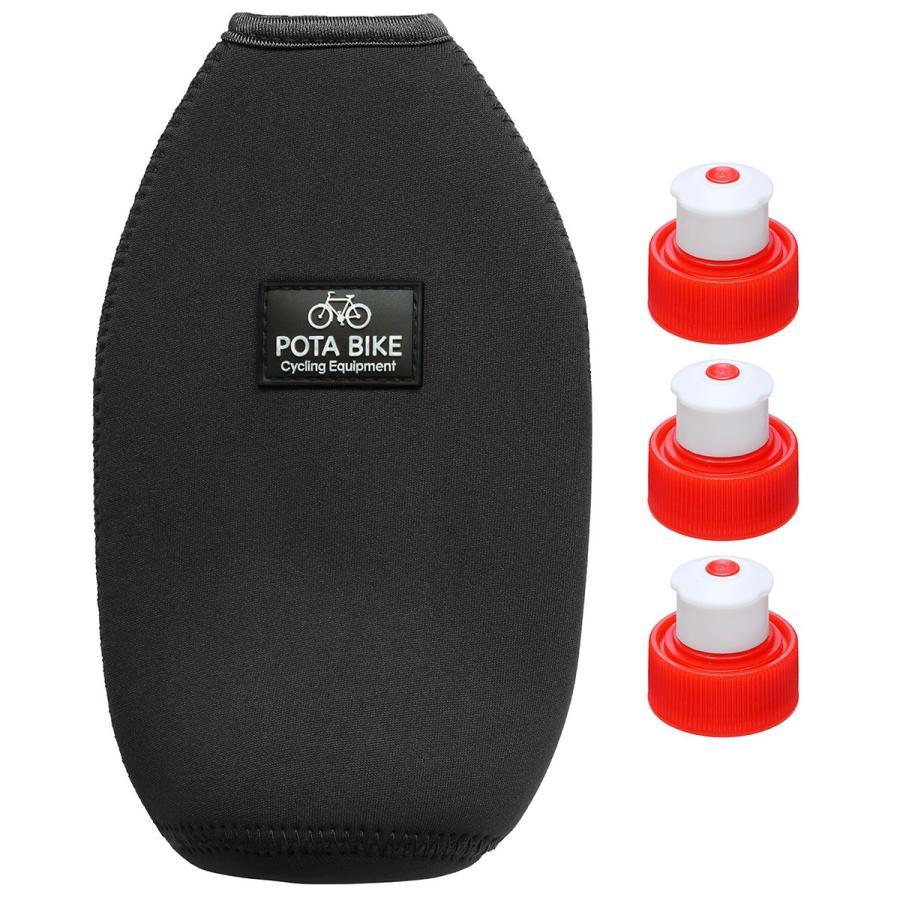 POTA BIKE(ポタバイク) ペットボトルカバー 500mlボトル専用 TNI飲み口キャップ3個付き|denden|11