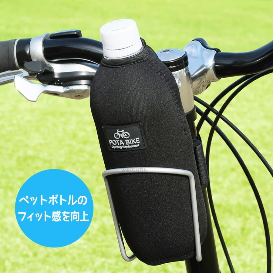 POTA BIKE(ポタバイク) ペットボトルカバー 500mlボトル専用 TNI飲み口キャップ3個付き|denden|04