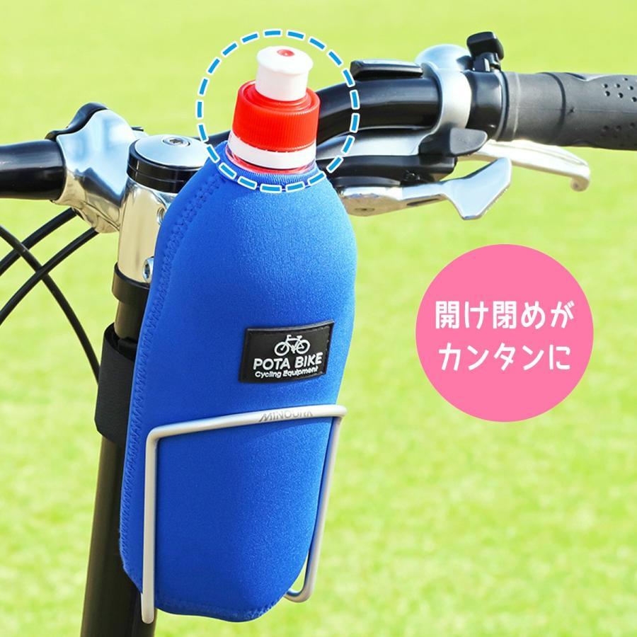 POTA BIKE(ポタバイク) ペットボトルカバー 500mlボトル専用 TNI飲み口キャップ3個付き|denden|05