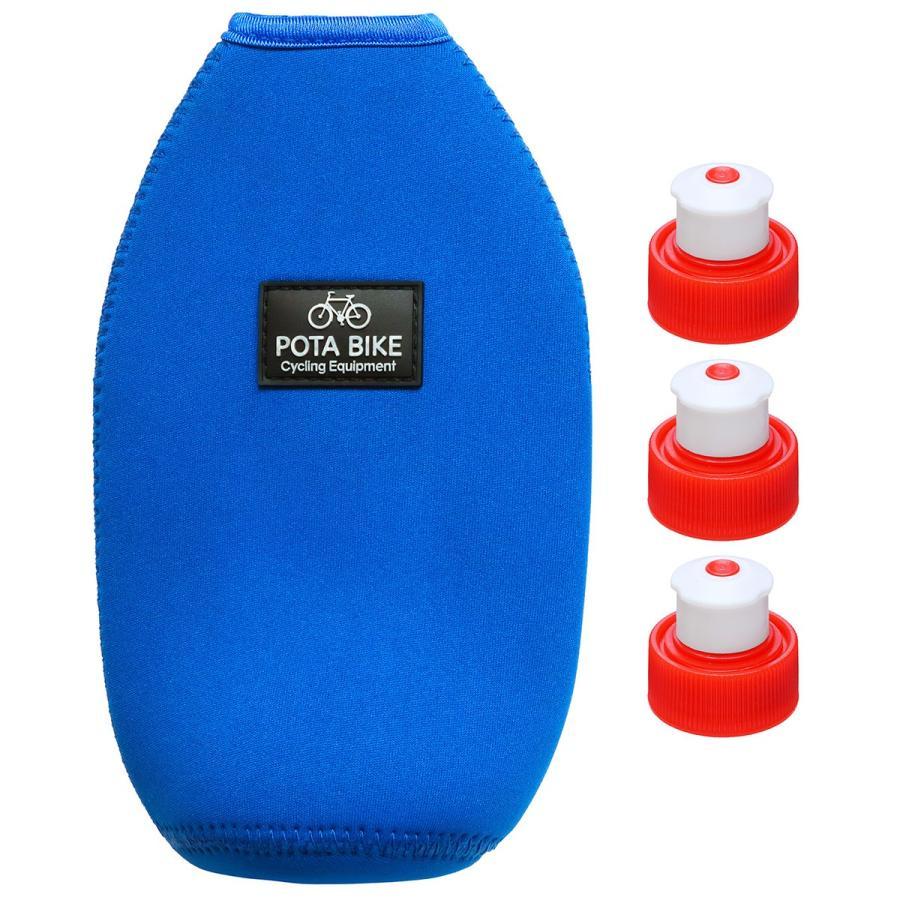 POTA BIKE(ポタバイク) ペットボトルカバー 500mlボトル専用 TNI飲み口キャップ3個付き|denden|10