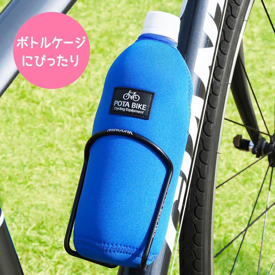 POTA BIKE(ポタバイク) ペットボトルカバー 500mlボトル専用|denden|03