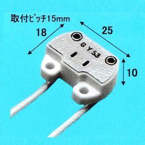 アサヒ 100個セット GY5.3用ハロゲンソケット HS-301-300G_100set