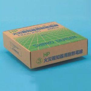 伸興電線 小勢力回路用耐熱電線 1.2mm 4心 200m巻 HP1.2×4C×200m