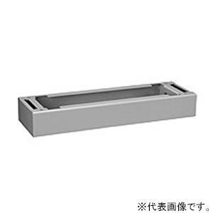 日東工業 自立用基台 自立制御盤キャビネットオプション 横700×縦100×深321mm EX35-71ZS
