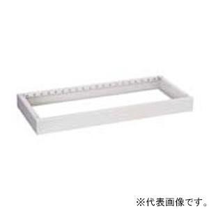 日東工業 ステンレス製チャンネルベース ペデスタルボックスオプション 横1080×縦100×深480mm SVP50-11C