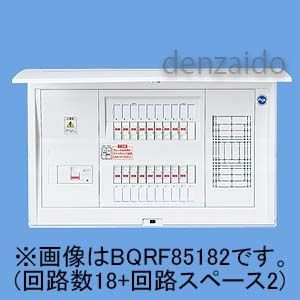 パナソニック スタンダード住宅分電盤 リミッタースペースなし フリースペース付 露出・半埋込両用形 回路数18+回路スペース2 100A BQRF810182