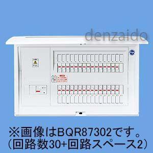 パナソニック スタンダード住宅分電盤 リミッタースペースなし 出力電気方式単相3線 露出・半埋込両用形 回路数20+回路スペース4 75A BQR87204