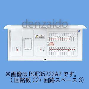 パナソニック 太陽光発電システム・エコキュート・IH対応住宅分電盤 露出・半埋込両用形 回路数18+回路スペース3 60A BQE36183A2