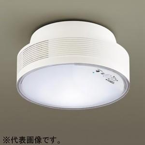パナソニック LED小型シーリングライト ナノイー搭載 引掛シーリング取付型 トイレ用 拡散型 10.3W 白熱球60W形1灯相当 白熱球60W形1灯相当 昼白色 FreePa機能付 LGBC55103LE1