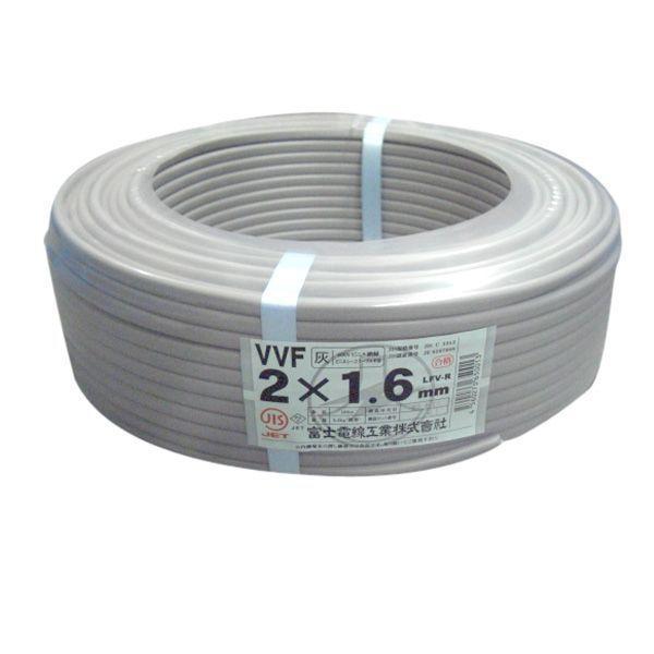 激安格安割引情報満載 富士電線 VVFケーブル 平形 100m巻 2C サービス 100M VVF1.6
