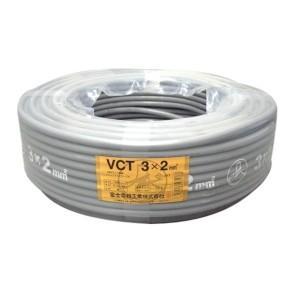 富士電線 ビニルキャブタイヤケーブル 2.0mm2×3心×100m巻き 灰色 VCT2.0SQ×3C×100mハイ