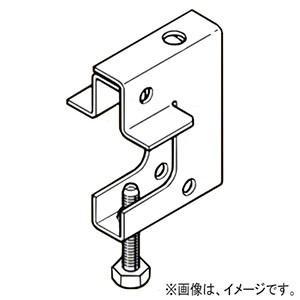 ネグロス電工 ケース販売 20個セット 一般形鋼用吊りボルト支持金具 W3/8・M10・W1/2・M12 フランジ厚31〜50mm ステンレス鋼 S-HB25WU_set