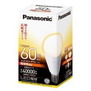 生産完了品 パナソニック ケース販売 10個セット LED電球 エバーレッズ 一般電球タイプ 広配光タイプ 60W形相当 電球色相当 E26口金 LDA10L-G/K60/W_set
