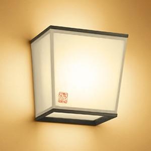オーデリック LED和風ブラケットライト 白熱灯60W相当 白熱灯60W相当 電球色 調光タイプ 杉(黒色) OB255208LC