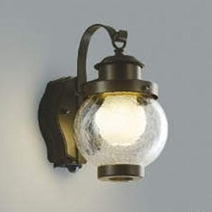 コイズミ照明 LEDポーチ灯 防雨型 白熱球40W相当 電球色 タイマー付人感センサ付 AUE647096