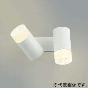 コイズミ照明 LED一体型ブラケットライト 可動タイプ 天井・壁面・傾斜天井取付用 白熱球100W×2灯相当 昼白色 調光タイプ 2回路配線可能 AB38299L