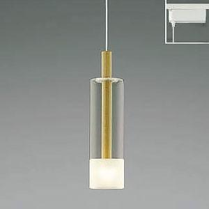 コイズミ照明 LED一体型ペンダントライト Maple ライティングレール取付専用 白熱球60W相当 電球色 AP40501L