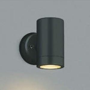 コイズミ照明 LED一体型スポットライト 防雨型 白熱球100W相当 電球色 調光タイプ 黒 AU42384L