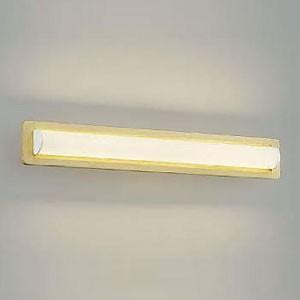 コイズミ照明 LED一体型鏡上灯 天井・壁面・傾斜天井取付用 FL20W相当 FL20W相当 電球色 ナチュラルウッド AB45427L
