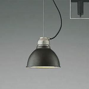 コイズミ照明 LEDペンダントライト CAFELIER ライティングレール取付専用 白熱球60W相当 電球色 ビンテージブラック AP45566L