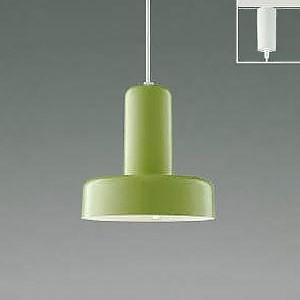 コイズミ照明 LED一体型ペンダントライト ライティングレール取付専用 白熱球60W相当 電球色〜昼白色 調光・調色タイプ オリーブグリーン AP45888L