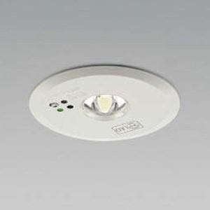 生産完了品 コイズミ照明 LED非常用照明器具 埋込型 M形 中天井用 非常用ハロゲン30W相当 埋込穴φ100 自己点検機能付 昼白色 AR46500L1