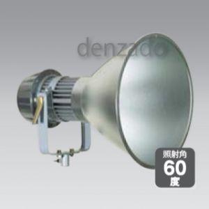 日動工業 LEDメガライト 100W 投光器式 スポットタイプ 防雨型 色温度:3000K LEN-100PE/D-S-3000K