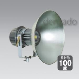 日動工業 LEDメガライト 100W 投光器式 拡散タイプ 防雨型 色温度:3000K LEN-100PE/D-W-3000K