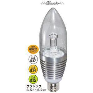 生産完了品 エスティーイー ケース販売 12個セット 調光器対応 LED電球 デコライト デコキャンドル・クラシック 電球色 口金E12 JCD1212C_set