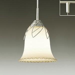 DAIKO LEDペンダントライト ハンドメイド品 ダクト取付専用 白熱灯60W相当 非調光 5.8W 口金E17 電球色 ランプ付 アイボリーアンティーク色 DPN-38703Y