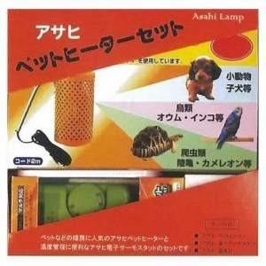 アサヒ ケース販売 10個セット ペットヒーターセット 100Wタイプ ペットヒーターセット100Wタイプ_set