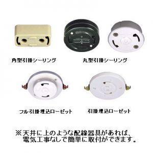 アグレッド LEDペンダントライト 〜8畳用 プルスイッチ式 昼白色 全光束:4000lm AP381YN|dendenichiba|02