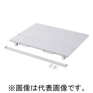 受注生産品 サンワサプライ CPUスタンド eラックW800mm用 耐荷重150kg ER-80CPU ER-80CPU