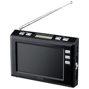 電材堂 ケース販売 10台セット ワンセグラジオ 4.3インチディスプレイ 防災ラジオ ブラック TV03BKDNZ_set