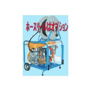 有光工業 TRY-450E5 高圧洗浄機 ジェットクリーナー エンジン直結タイプ