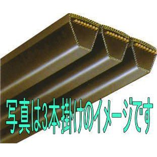 三ツ星ベルト 4R-5V1400 マルチウェッジベルト