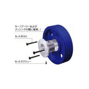 NBK 鍋屋バイテック イソメック ブッシング タイプ3 S1-90-Q