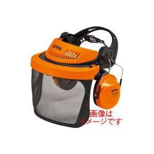 スチール STIHL 顔面保護具「G500」 刈払機作業用防護用品 【送料1,100円が必ず掛かります】