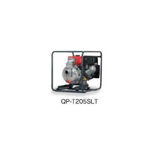 有光工業 QP-T205SLTM 灌水ポンプ エンジンセット