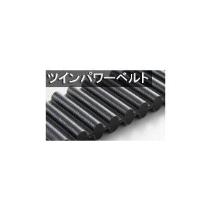 ゲイツ・ユニッタ・アジア 760-D8M-85 ツインパワーベルト
