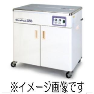 ストラパック D56 半自動梱包機(※ベルト幅をお知らせください)